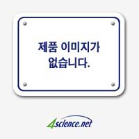 Qualitive Filter Papers (정성여과지/6㎛) No.10