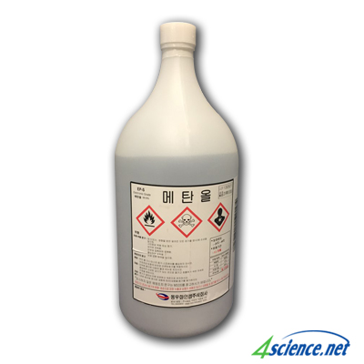 Methyl alcohol (메탄올)