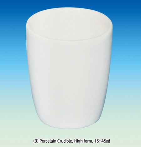 Porcelain Crucible High form