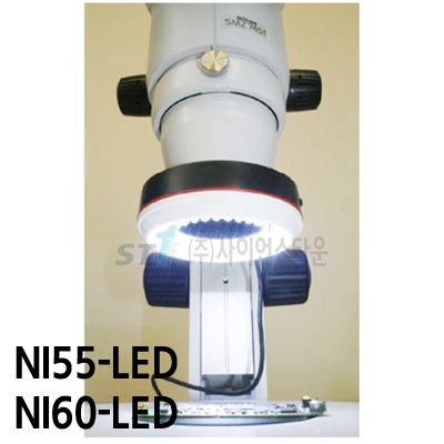 NI55/60-LED : LED illuminator for Stereo Microscope(SMZ Series)