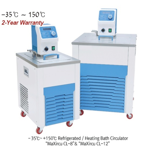 Low-Temperature Refrigerated Bath Circulator