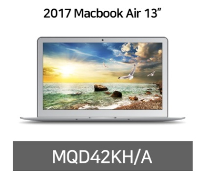 13인치 New MacBook Air 128GB (MQD32KH/A)