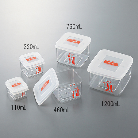 AIRTIGHT CASES PC(Full Stockware)